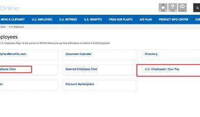 U S Employees